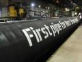Nord Stream-2 начал арбитраж против Евросоюза
