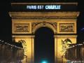 За нападением на Charlie Hebdo стоит