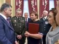 Порошенко посмертно наградил двух Героев Украины Золотой Звездой