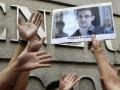 США установили контакт с Эквадором по делу Сноудена