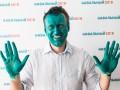 Так в сто раз круче: Навального вымазали зеленкой
