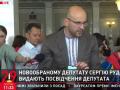 Первый скандал в Раде: Нардепу Рудыку не выдают удостоверение