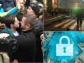 Итоги 6 ноября: нападение на Шкиряка, подозрение второму участнику ДТП в Харькове и новый офшорный скандал