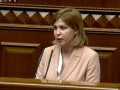 Стефанишина рассказала, чем займется на посту вице-премьера