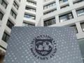 Мировая экономика упадет сильнее, чем ожидалось - МВФ