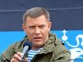 Захарченко захотел установить