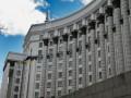 Кабмин и Нацбанк отреагировали на санкции России