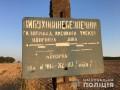"""Главное 15 сентября: Подозрение """"слуги"""" в коррупции и газовый коллапс под Киевом"""