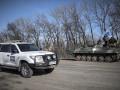 Боевики отводят тяжелое вооружение - ОБСЕ