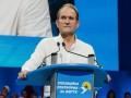 Офис генпрокурора откроет дело на нардепов ОПЗЖ