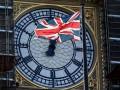 В Лондоне пройдет масштабная вечеринка в честь Brexit