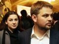 Депутат Оробец заявила, что люди в масках ворвались в офис компании ее мужа