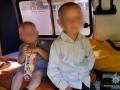 В Хмельницком женщина сдала детей в аренду за 15 тысяч гривен