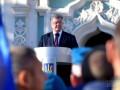 Порошенко предлагает передать Андреевскую церковь Вселенскому патриарху