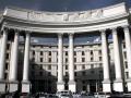 МИД Украины осуждает военный призыв в Крыму