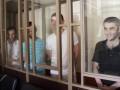 Украина требует от РФ отменить приговоры четырем крымским татарам