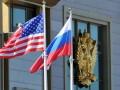 США требуют от РФ гарантий неприменения химоружия