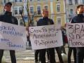 Нацкорпус пикетировал СБУ: требовали отстранить Семочко