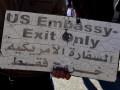 Трамп обвинил Иран в атаке на посольство США в Ираке