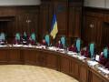 Конституционный суд признал закон о референдуме неконституционным