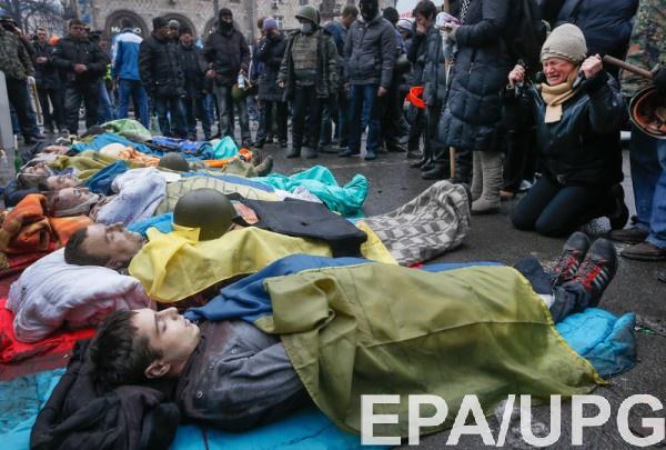 ГПУ требует ареста части Институтской для расследования расстрелов на Майдане