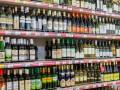В Украине может снова подорожать алкоголь - СМИ