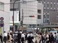В Японии инвестфонд признал потерю клиентских средств на $1,3 млрд