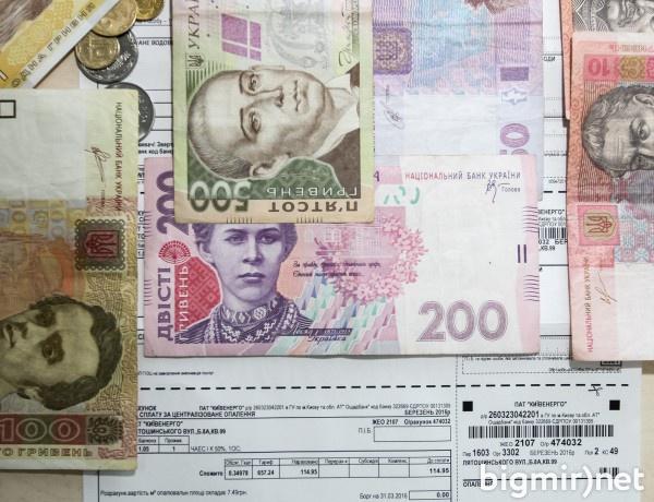 ВМинсоцполитики проинформировали, как вырастет размер субсидии вгосударстве Украина
