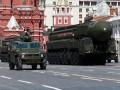 Украина расширит санкции против оборонного комплекса РФ