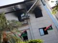 Госдеп осудил атаку на здание МИД Ливии