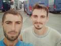 СМИ: Два гражданина Украины пропали без вести в РФ