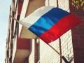 РФ запретила у себя чешскую организацию, помогавшую населению ОРДЛО