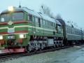 В России хотят возродить передвижные ядерные комплексы