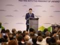 Зеленский создал Комиссию по вопросам правовой реформы