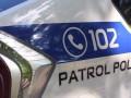 В Винницкой области пропавшую 16-летнюю девушку нашли в лисьей норе