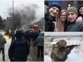 Итоги 24 января: блокирование въездов в Киев, Заверуха на свободе и дорога в Горловку под контролем ВСУ