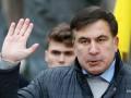ЕС ожидает соблюдения прав Саакашвили