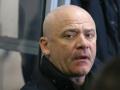 Дело завода Краян: Труханову и еще семерым вручили обвинение