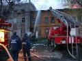 В Киеве произошел большой пожар на территории завода