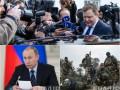 Итоги 5 апреля: Нацгвардия в России, весенний призыв и отставка премьера Исландии
