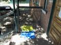 В Славянске в День Конституции надругались над флагом Украины