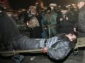 24 работника милиции были ранены из огнестрельного оружия - МВД