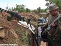 За сутки в АТО не зафиксированы случаи нарушения перемирия - штаб