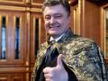ГБР может силой доставить Порошенко на допрос