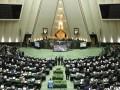 Парламент Ирана закрылся из-за вспышки коронавируса