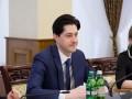 Суд арестовал квартиру бывшего замгенпрокурора Касько в Киеве