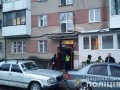 В Тернополе пьяный мужчина хвастался гранатой и взорвал себя