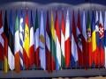 На саммите ЕС 20-21 марта обсудят ситуацию в Украине