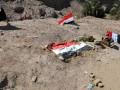 В Ираке нашли массовое захоронение более 640 гражданских