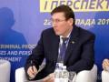 Генпрокурор объявил весь аппарат НАБУ нелегальной группировкой